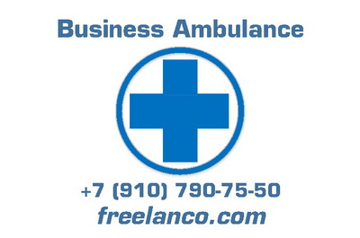 Business Ambulance
